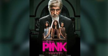 PINK!!! Gripping and Real!